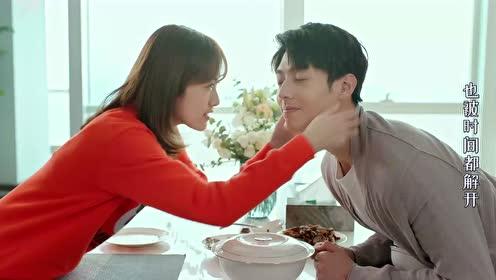 Compilation: Zhou Jianqing, do you want to marry me? | Hello Mr. Gu
