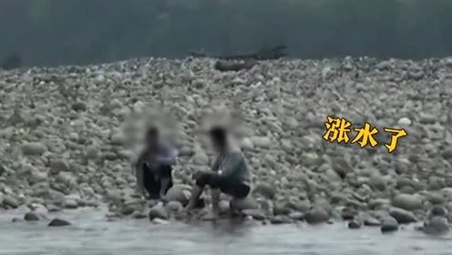 两人不听劝阻,在河滩上游玩被困,被消防员辛