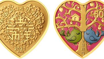 央行5月20号发行心形纪念币,快看看长啥样!