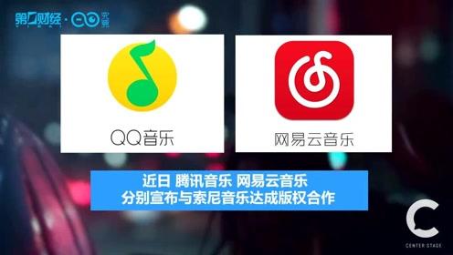 版权霸主不再 腾讯音乐还能领跑音乐行业吗?丨