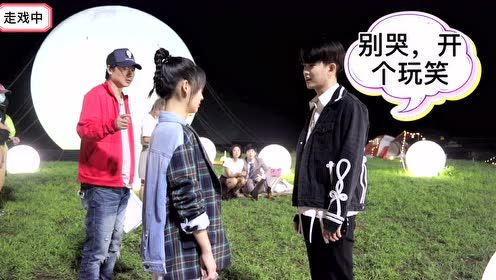 BTS: Break up scene, but a sweet bts   Miss Crow With Mr. Lizard