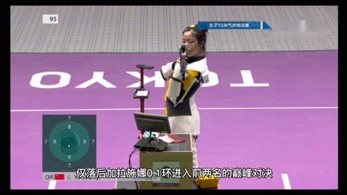(东京奥运)东京奥运会首金决出,杨倩逆转夺冠