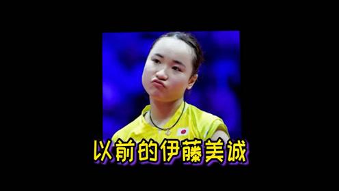 伊藤美诚哭了说输掉比赛很不甘心,曾经觉得自己可以战胜孙颖莎