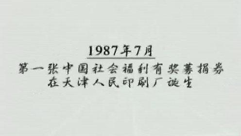 福利彩票双色球 维彩杀号2012-04-06