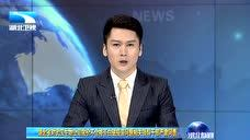 湖北省对武汉生物公司效价不合格百白破疫苗问