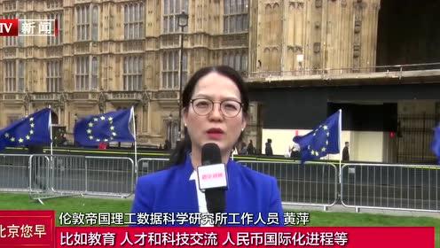 英国伦敦华人华侨寄语两会