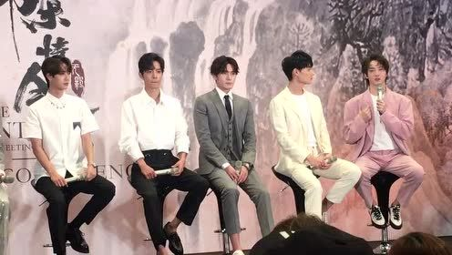 Yu Bin talked about his character