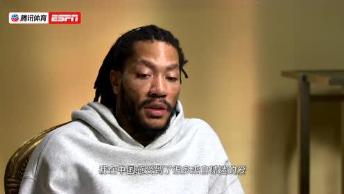 漫游NBA:罗斯直面交易流言 谈及芝加哥岁月仍无比怀念