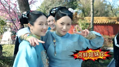 Behind the scenes: Xiao Wei and Ming Hui road to sisterhood | Dreaming Back to the Qing Dynasty