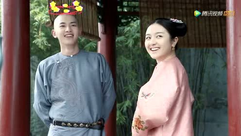 Behind the scenes: Xin Yunlai's first kiss scene is hilarious | Dreaming Back to the Qing Dynasty