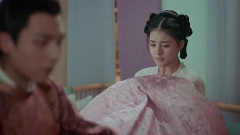 Highlight EP21 Ver.3 | The Legend of Jinyan