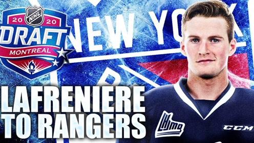 2020年NHL状元诞生 纽约游骑兵选中魁北克冰球天才