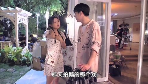 BTS: Yang Chaoyue is afraid of bug, but not goose Midsummer is full of Love