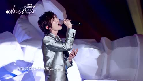Highlight EP6  Vocal Battle : Zhao Lei  วง R1SE – The Prayer |  We Are Blazing