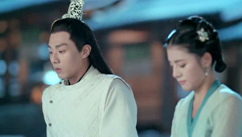 Highlight EP14 Ver.1 | The Legend of Jinyan