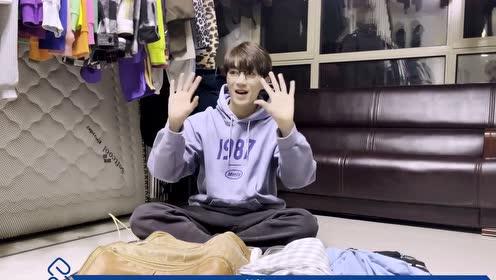 【張璋vlog】給大家展示一下姜哥的疊衣服小技巧!