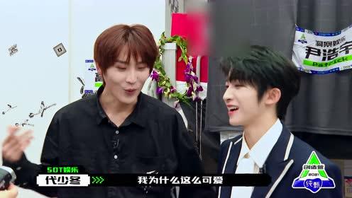 BTS: Liu Yu received gift from Dai Shaodong | CHUANG 2021