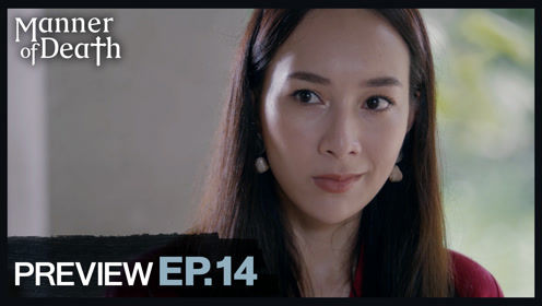Preview EP14: Manner of Death