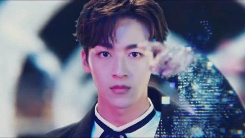 Teaser Ver. Perfect Boyfriend   Love Crossed