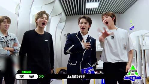 BTS: Wu Hai show special battle | CHUANG 2021