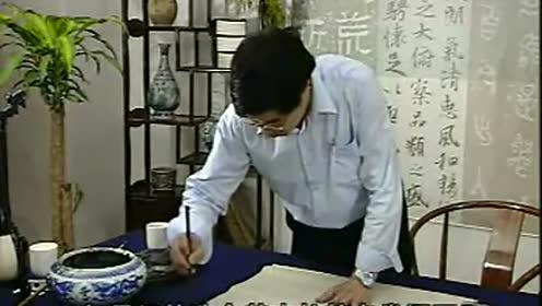 沃兴华临祭侄稿