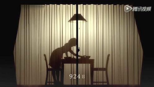 感人创意广告短片《10年》