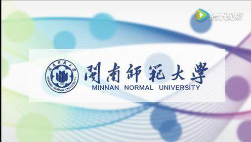Image result for Minnan Normal University