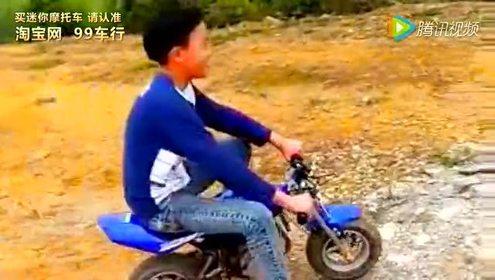 搞笑视频:史上最搞笑的摩托车广告视频