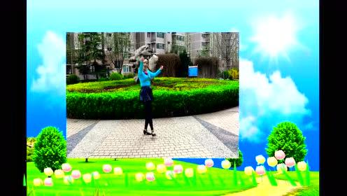 美久广场舞《爱发呆》分解教学和背面演示 演唱:王二妮