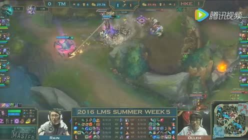 HKE VS TM第二场-LMS 2016 CN summer W5D1