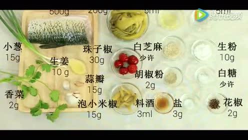 酸菜鱼的做法 鱼肉鲜嫩酸辣可口