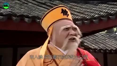 中秋节白娘子卖月饼被法海扣工资,恶搞配音白
