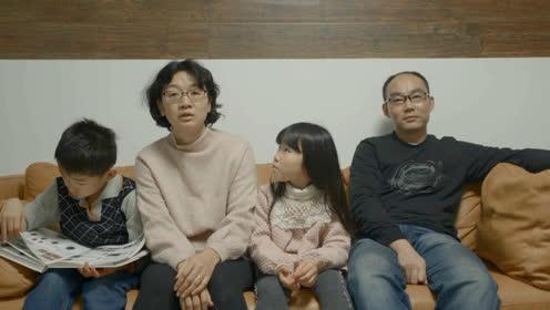 箭厂特写视频 生活在南京的日本人