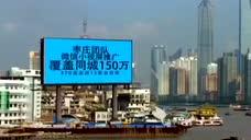 枣庄团队手机QQ视频_20170305100955