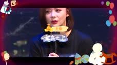 离开了于正的袁姗姗 演技还会像云巅之上那么浮夸吗