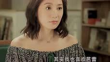 《有完没完》范伟疯狂撩妹贾静雯