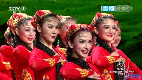 这一个在亚信峰会上大型民族舞蹈果然真是很好看