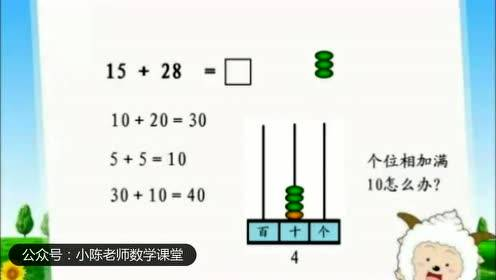青岛版一年级数学下册五 绿色行动---100以内数的加减法(一)