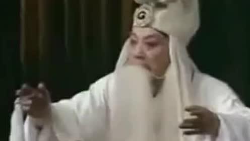 《祭灵》选段 凌养田图片