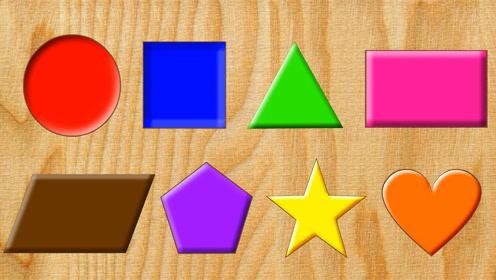 七年级数学上册第四章 几何图形初步4.4 课题学习