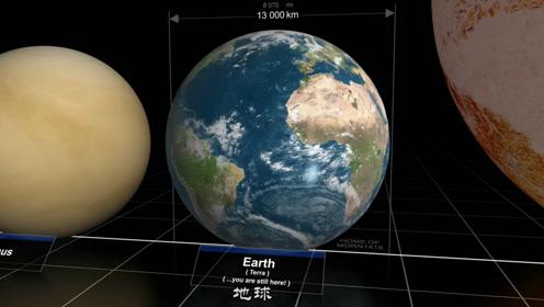 高中地理必修一第一章 行星地球 第1節 宇宙中的地球