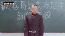 《使徒行者2》欢喜哥搵卧底接班人