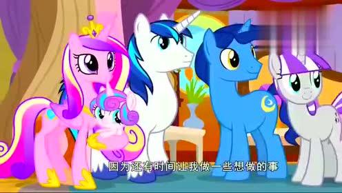 小马宝莉第七季:紫悦乘坐豪华飞艇来到了天空之城!真开心!不错啊