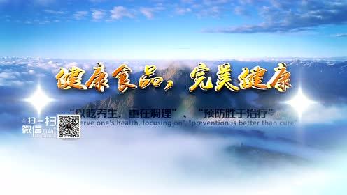 高端大气完美化妆品企业宣传片上海稻草人传媒