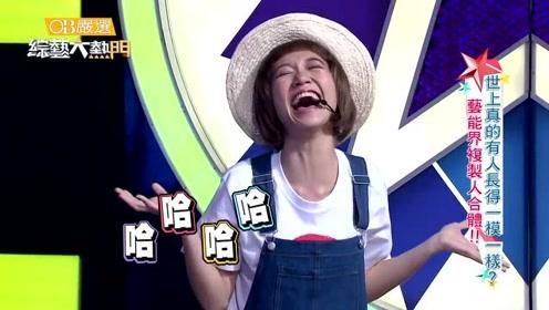 大热门排名第一视频:lulu搞笑上演腿之歌,吴宗
