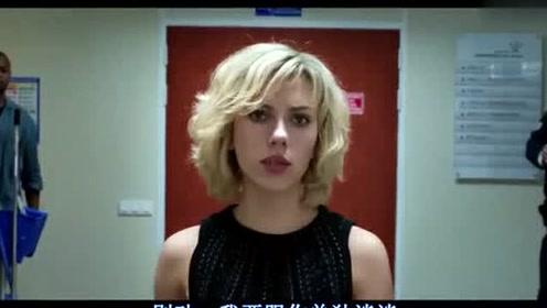 医生带警察来抓美女犯人,不料美女竟有超能力,隔空取枪里的子弹!