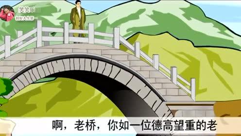 六年级语文上册1 山中访友(李汉荣)