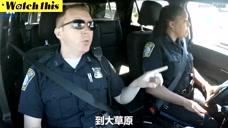 波士顿警察男女对唱《天佑美国》 忘关麦克风指