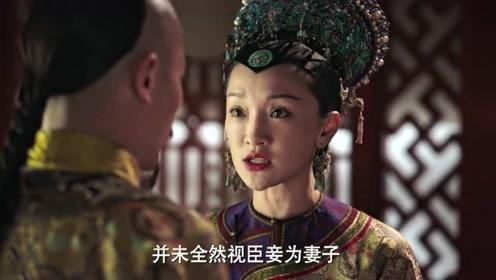 《如懿传》如懿与皇上三观不合?像极了一对中年夫妻在吵架
