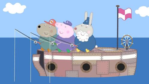 小猪佩奇猪爷爷狗爷爷和兔爷爷一起乘船出海钓鱼简笔画